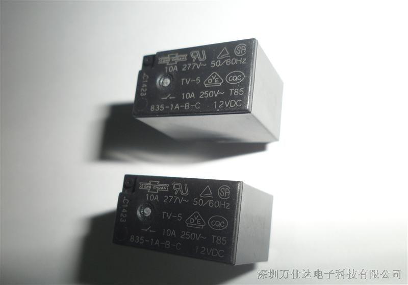 供应继电器835-1A-B-C