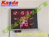 保定粉尘监测系统,邢台PM2.5粉尘检测显示屏