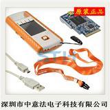 【原装】STM3242IPRIMER编程器,开发板,价格优势,欢迎咨询