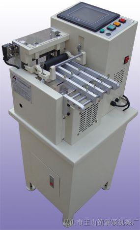 供应JA-100微电脑切带机