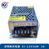12V3A监控电源_12V36W开关电源_LED发光字