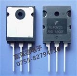FGL40N120AND IGBT三极管 40A 1200V 电焊机 逆变器专用 仙童原装